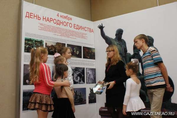 Граждане и герои - «Уголок Минина и Пожарского» в музее современного искусства ЕАО.