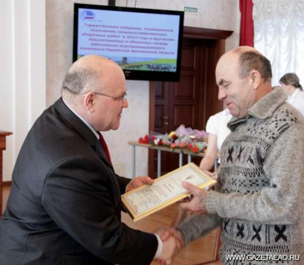 Право на отметку - Благодарность Минсельхоза получает глава крестьянского хозяйства из Смидовичского района Валерий Гридасов