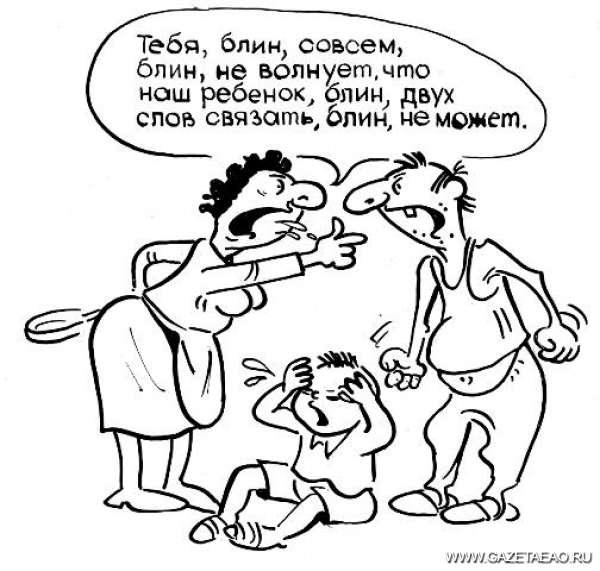 Вот такой разговор - Рисунок Владислава Цапа