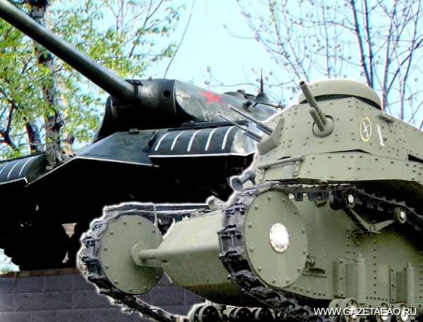 Иосиф и его братья по оружию - Так могут выглядеть ИС-3 и восстановленный Т-18 в Биробиджане.