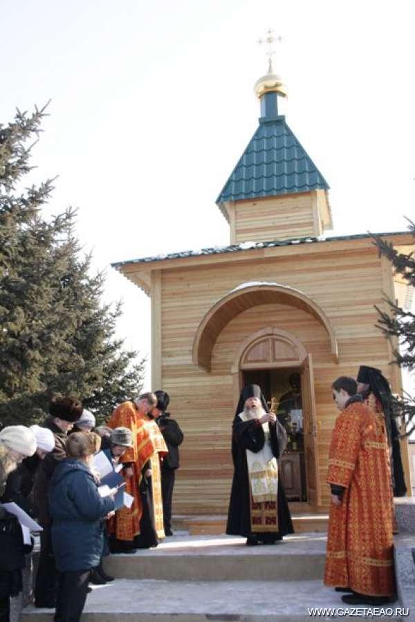 Освятили часовню - Часовня имени князя Дмитрия Донского.