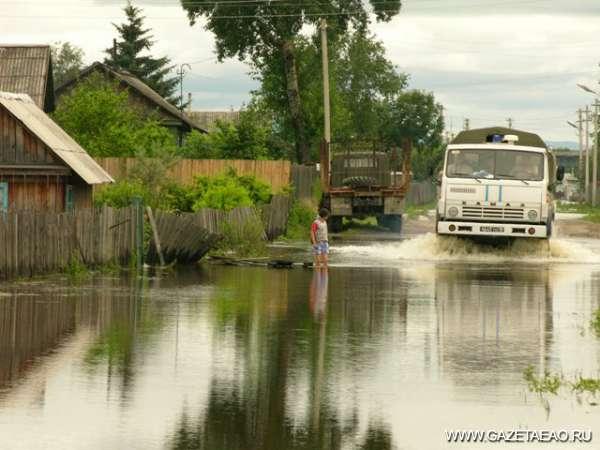 Укрощение строптивых - Наводнение в Биробиджане. 2006 год.