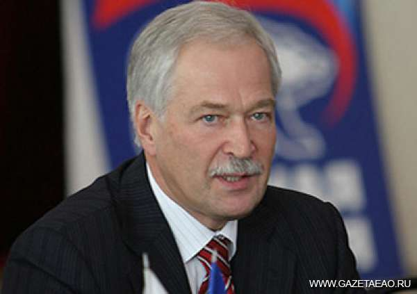 Борис Грызлов: «СТРАТЕГИЧЕСКИЙ РЕСУРС РОССИИ»