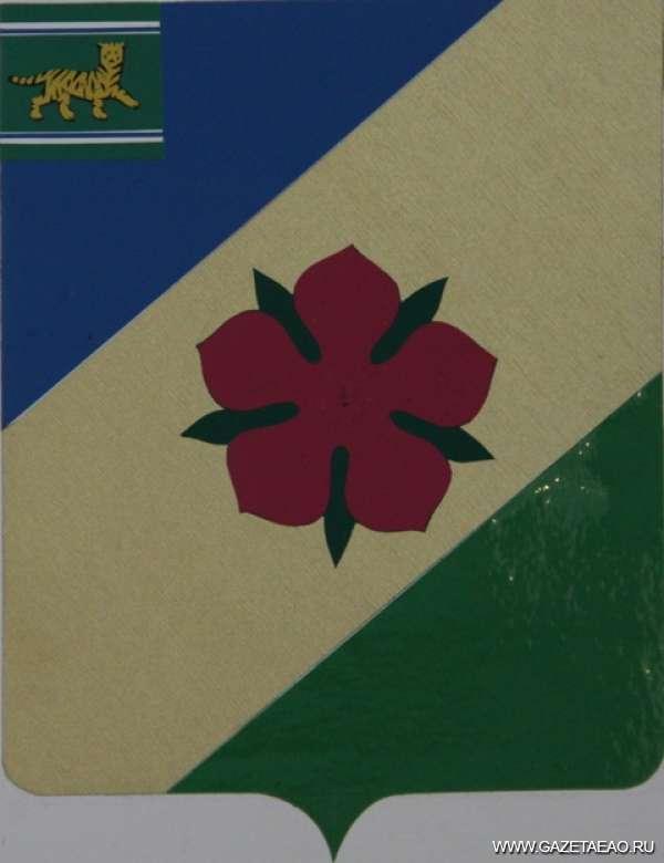 Багульник расцвел на гербе