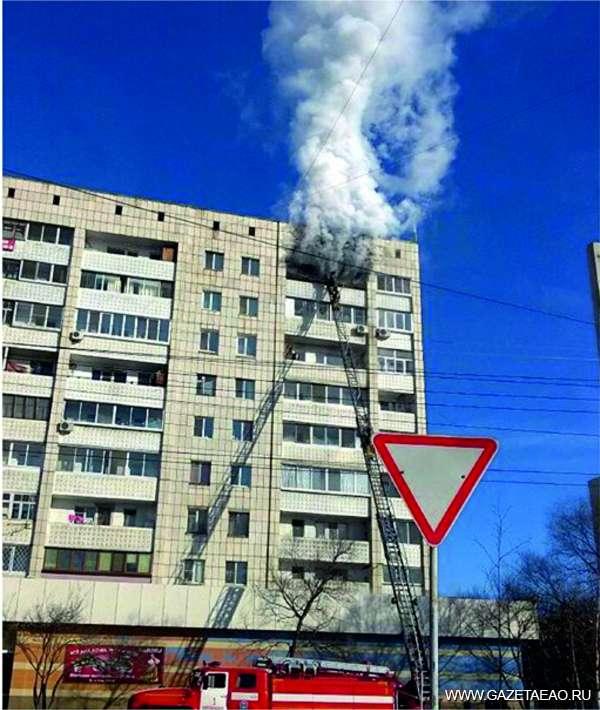 Не допустить «красного петуха» - Пожар в единственной биробиджанской девятиэтажке (15.01.2016).