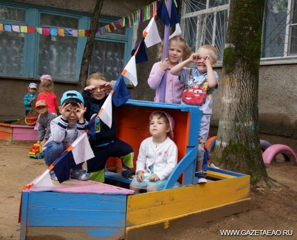 Детский вопрос - Счастливое детство. Детский сад №15, г.Биробиджан