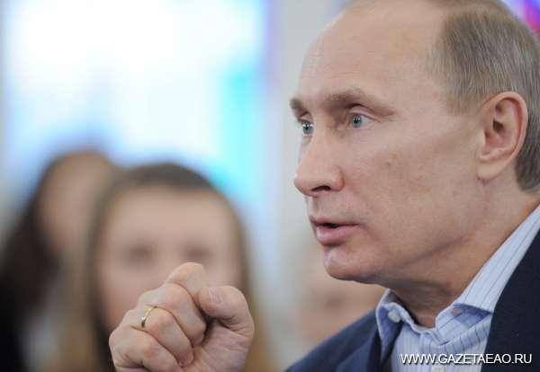 «Россия и меняющийся мир»