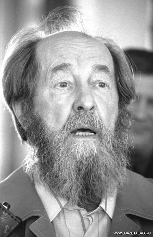 Большой поход на Хэйлунцзян… с фотоаппаратом - Валерий Токарский, г. Хабаровск. Александр Солженицын.
