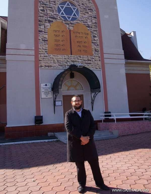 Новый дом для евреев Приморья