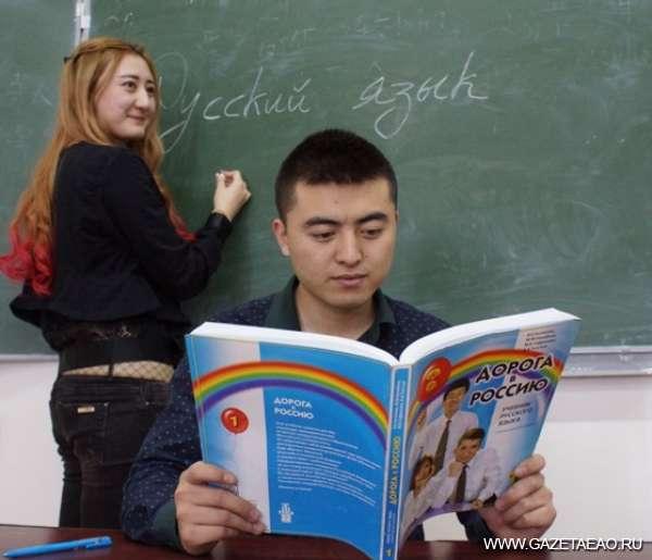«Я русский бы выучил только за то…»