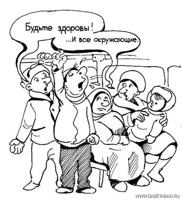 С гриппом не шутите - Рисунок Владислава Цапа