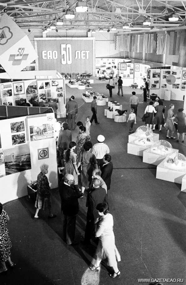 История в фотографиях: год 1984-й - ВДНХ ЕАО