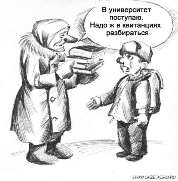 Газовый вопрос - Рисунок Владислава Цапа