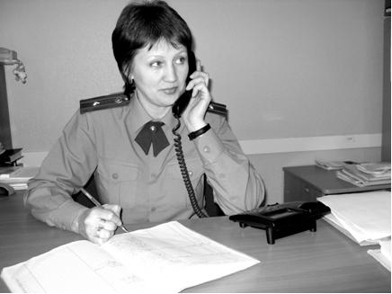 ДОВЕРЬТЕСЬ НОМЕРУ 20-115, - майор внутренней службы Марина Курмакаева