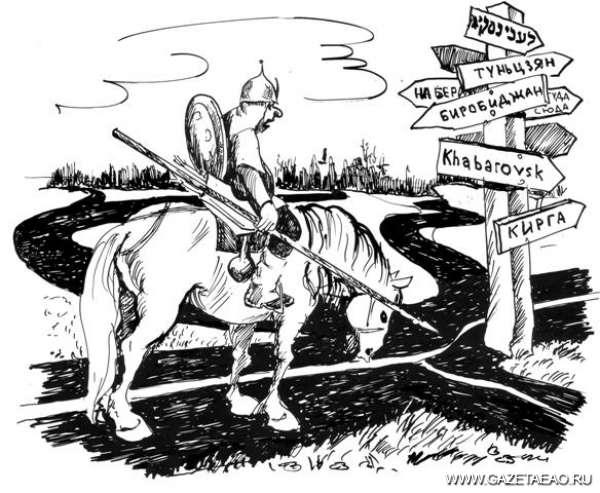 Как проехать в Хабаровск?
