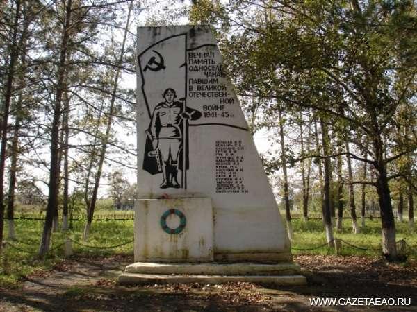 ПАМЯТЬ - с.Алексеевка, Биробиджанский район, ЕАО.