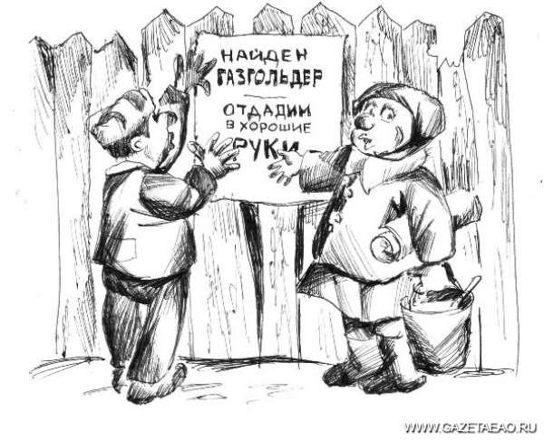 А страдают жильцы - Рисунок Владислава Цапа