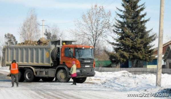 Защита Надеждинского