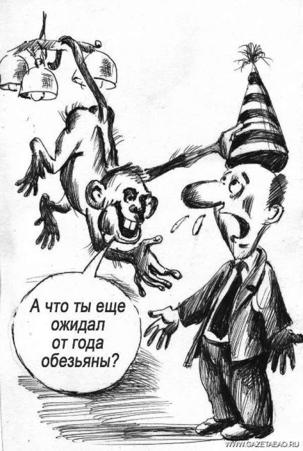 Каким он будет — 2016-й? - Рисунок Владислава Цапа
