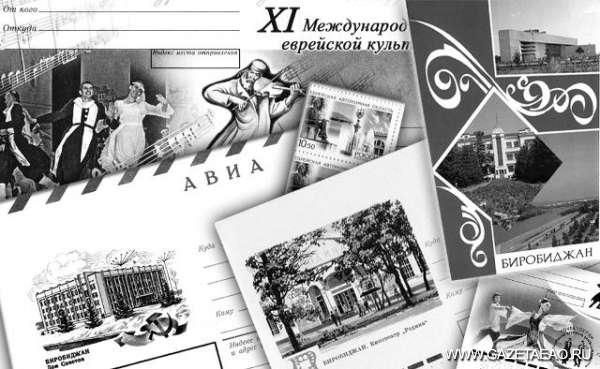 Тайны почтовых знаков