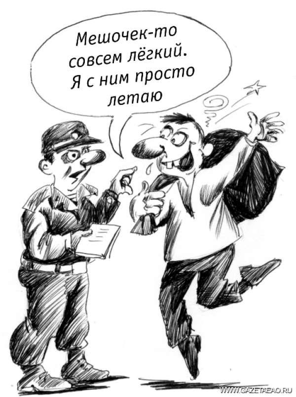 Рецидив преступлений - Рисунок Владислава Цапа