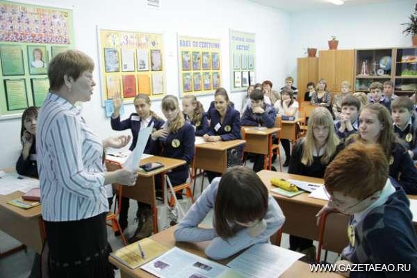 Труд учителя оценят дороже
