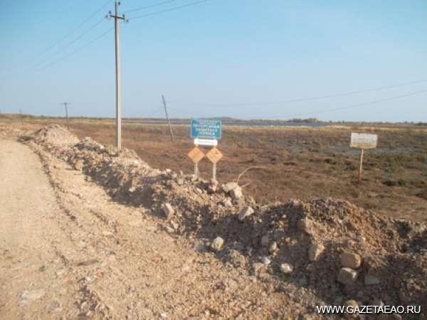 Дамба преткновения - Старая дамба наводнения не выдержала