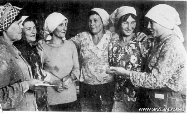 Соло для прекрасного пола - В 50-е стал Биробиджан городом невест