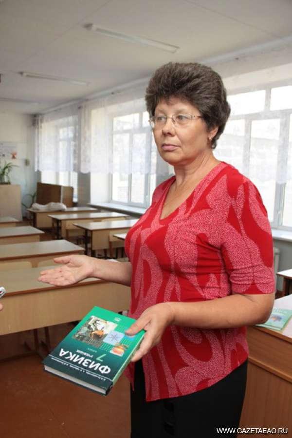 Школьная страна Дубового - Преподаватель физики Надежда Козачок