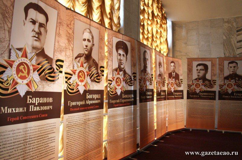 В  Биробиджане открылась передвижная портретная галерея жителей ЕАО – Героев Советского Союза и полных кавалеров ордена Славы