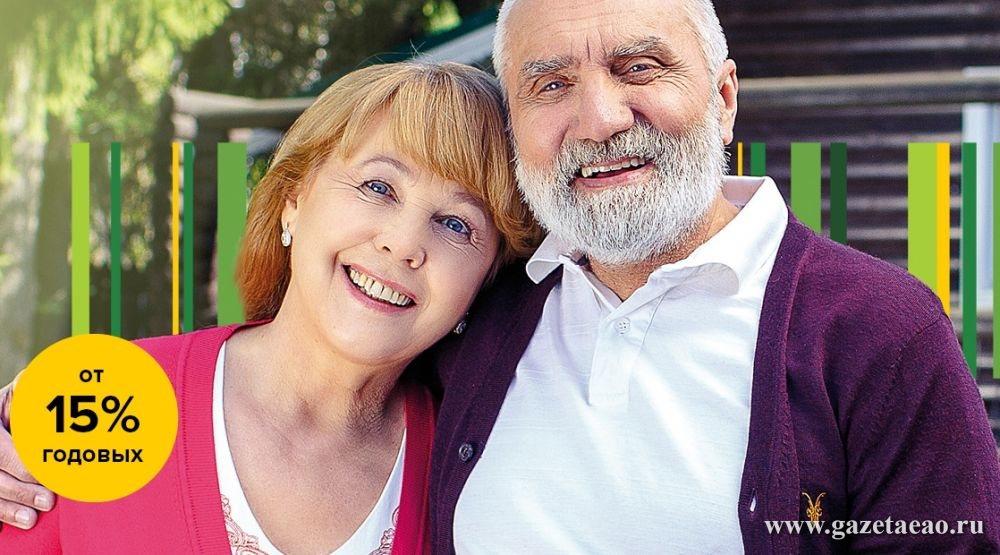 Россельхозбанк предлагает специальные условия кредитования для пенсионеров