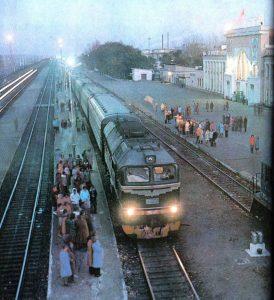 вокзал. www.liveinternet.ru