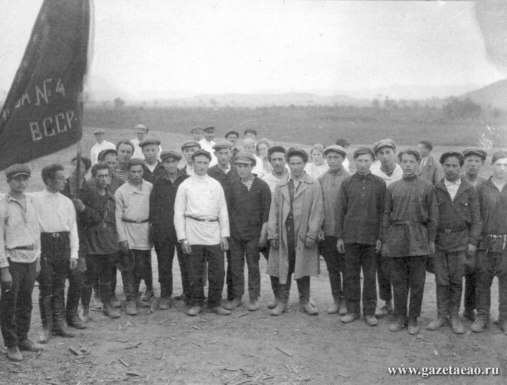 Биро-Биджан - Переселенцы в Биробиджане. 1929 год