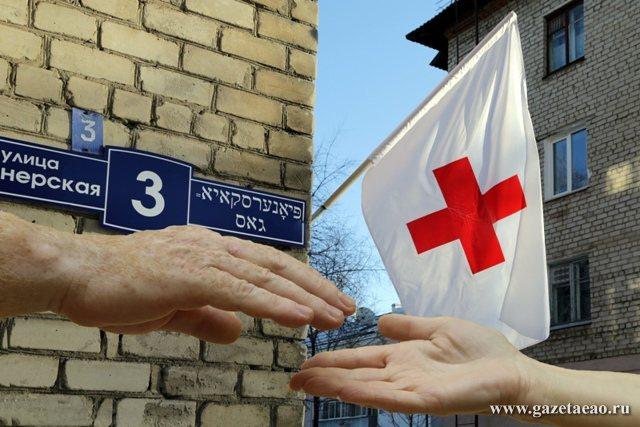 Добровольцы из Красного Креста