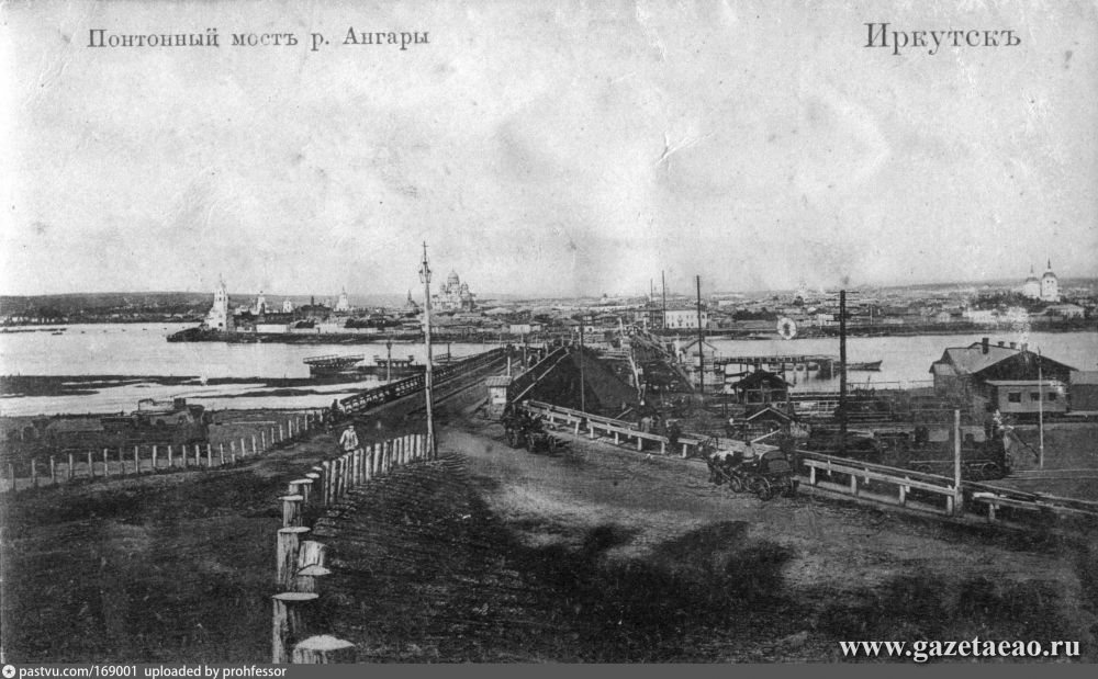 Биро-Биджан - Понтонный мост через р. Ангару