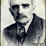 Дер Нистер. Фото из архива ИВО