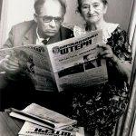 Наши родители всю жизнь были подписчиками Биробиджанер штерн