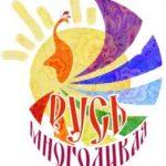 Русь многоликая kulturaeao.ru лого