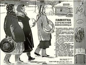 памятка_zapreschenii_abortov