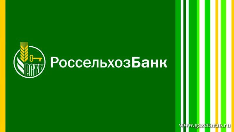 Объем ипотечного кредитного портфеля Хабаровского регионального филиала Россельхозбанка превысил 2 млрд рублей