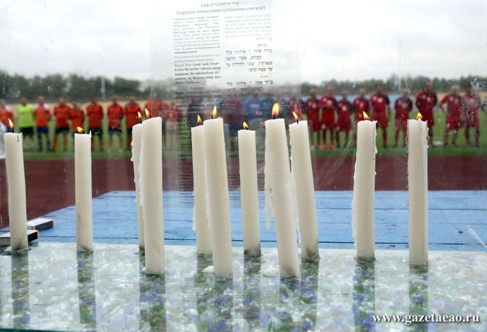 В Биробиджане почтили память олимпийцев