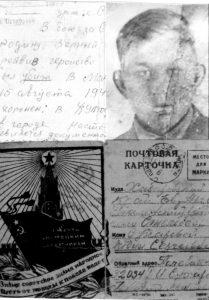 Геннадий Сухарев