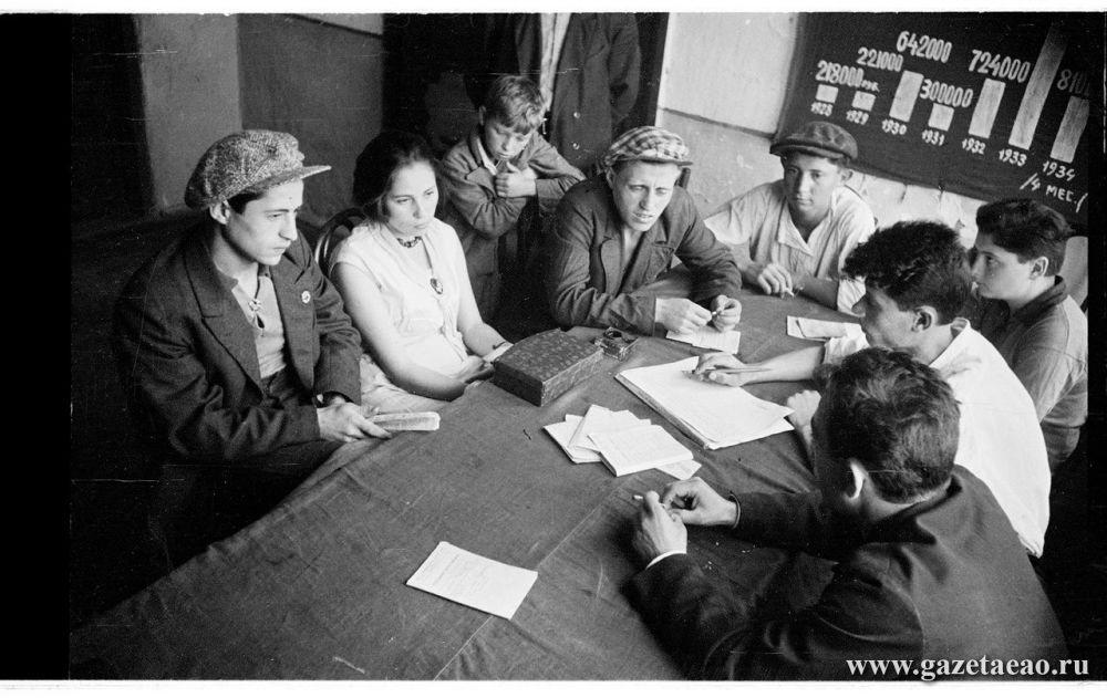 Как я вступил в комсомол,  или Почему боялись Мишу Заридера - Заседание комсомольцев. Биробиджан (1930-е годы)