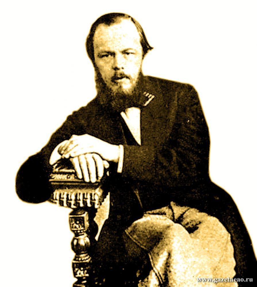Достоинство Достоевского - Ф.М. Достоевский, 1863 г.