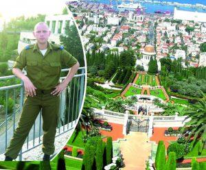 Егор Виноградов, Израиль. Родной город - Биробиджан