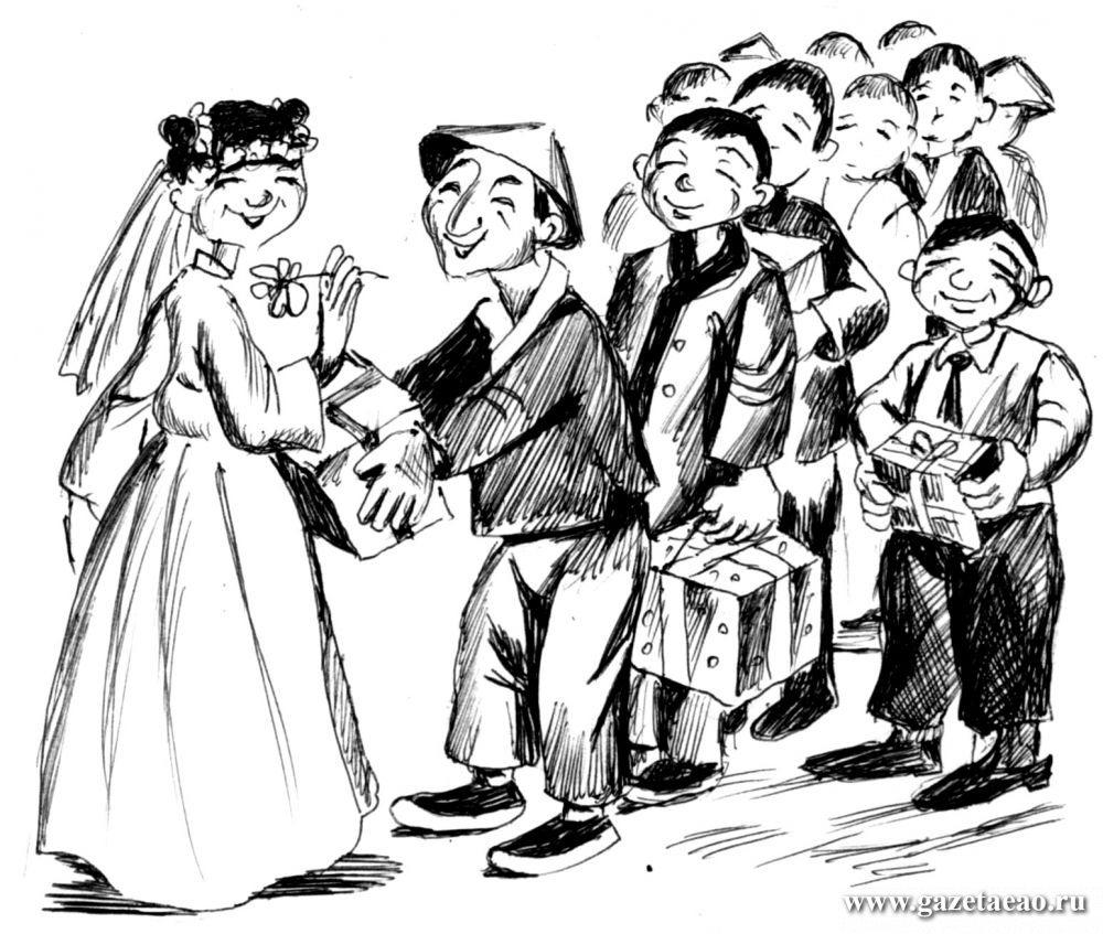 Корыстная невеста