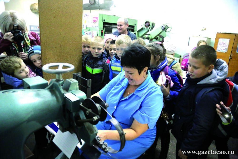 Дети в газете