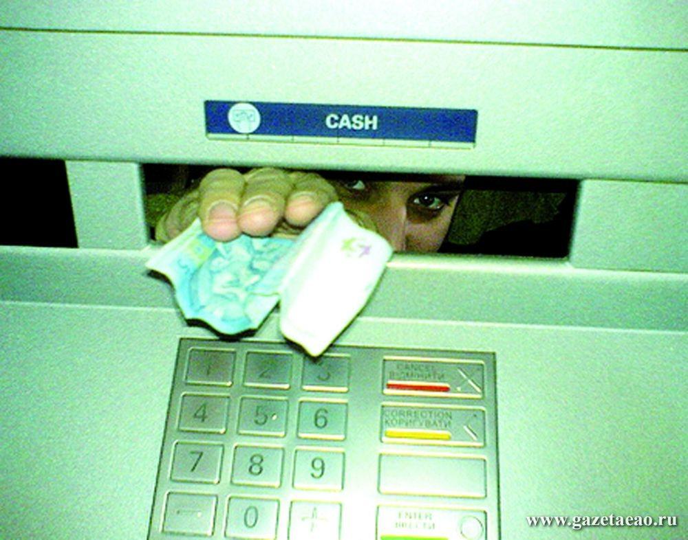 Банк денег не берет?
