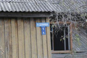 Брошенный дом на улице Целинной
