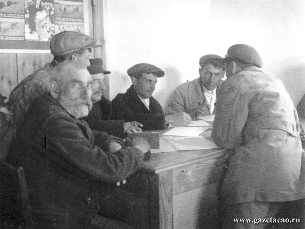 """Биро-Биджан - Еврейские колхозники пишут письмо в газету """"Дер Эмес"""""""